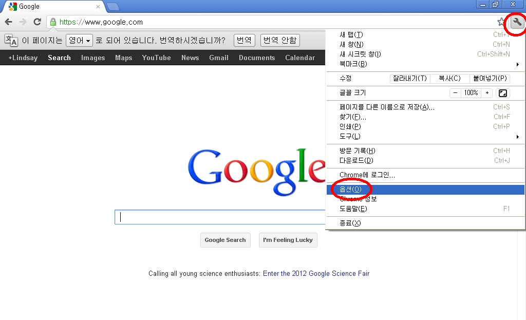 how to change google chrome to english language