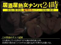 jukujo-club-5906