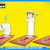 تعليم الصلاة _ بصوت الشيخ سعد الغامدي _ فێرکردنی نوێژ _ بە دەنگی سعد الغامدی learn prayer _ al shekh