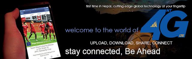 Nepal telecom 4g services 2017