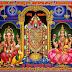 अथ श्रीनरसिंह ऋणमोचन स्तोत्रम् ।। Shri Narasimha Rinamochana Stotram.