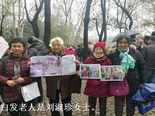 """上海500多访民在人民公园""""大集访""""(图)之二"""