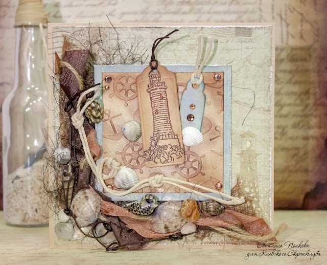 Scrapbooking, scrap, prima