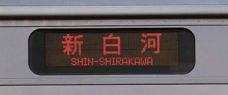 【ダイヤ改正で頻発!】東北本線 新白河行き3 701系