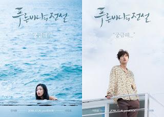 Korean Movie Site