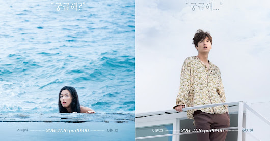 """The Legend Of The Blue Sea"" Reveals Posters Of Jun Ji Hyun And Lee Min Ho"
