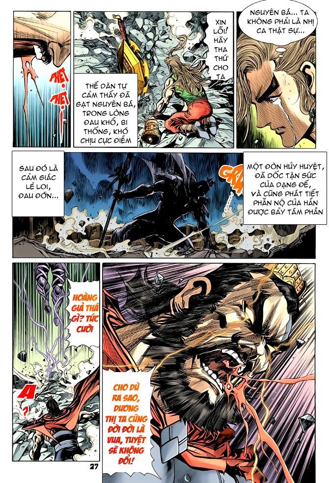 Đại Đường Uy Long chapter 55 trang 26