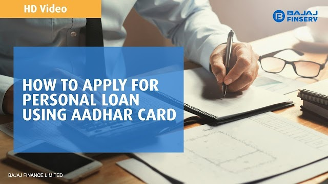 Is Aadhar Card Mandatory For Home Loan And Personal Loan?