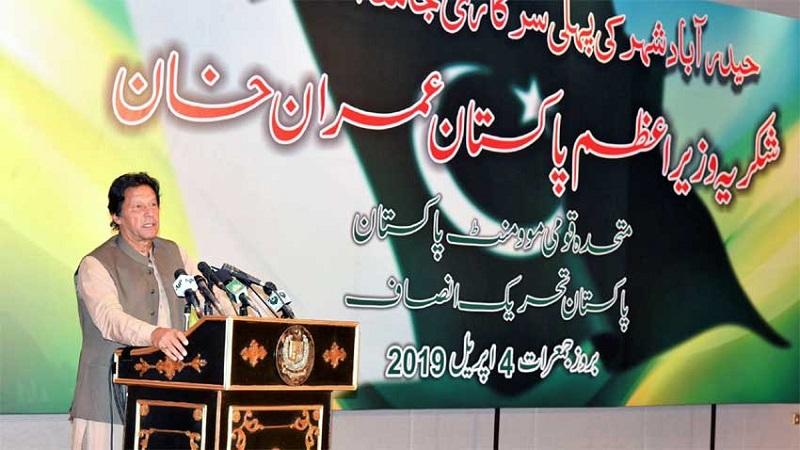 Imran Khan inaugurating varsity in Hyderabad