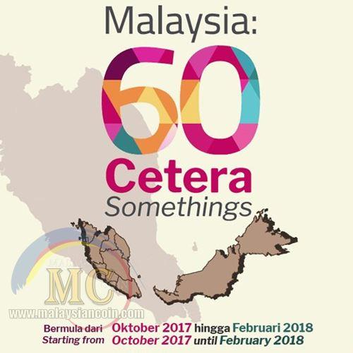 60 Cetera