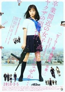 Film Sailor Suit and Machine Gun Graduation (2016) BluRay 720p Sub Indo