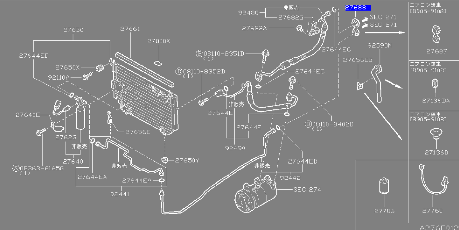 rb25det wiring diagram car headlight bulb alternator nissan