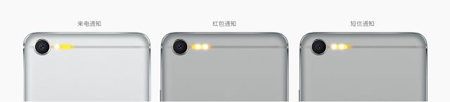 Meizu-E2-1