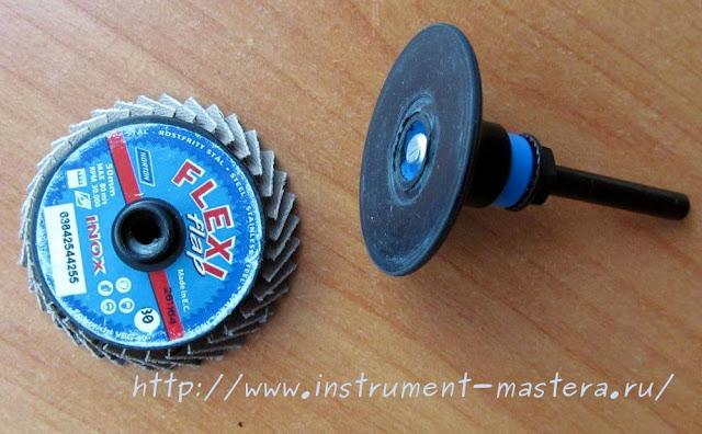 лепестковый диск Flexi