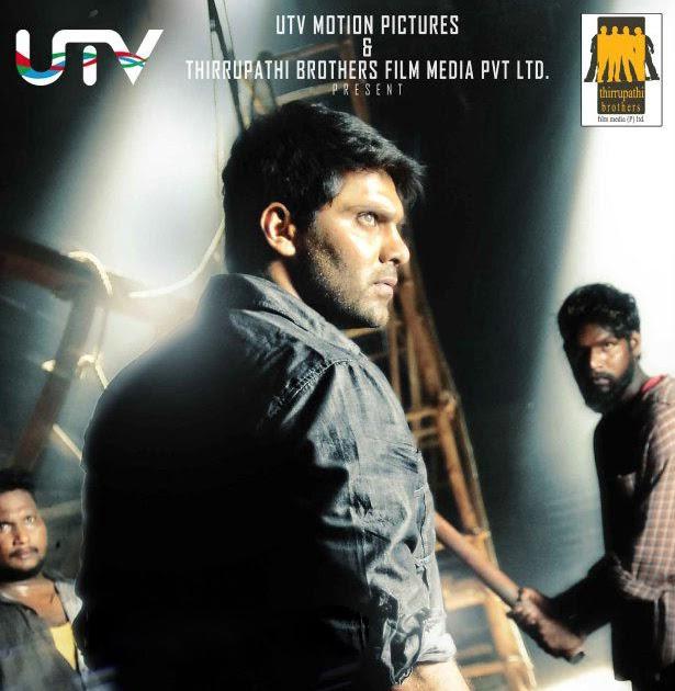 Faaqidaad : Cars 2 movie download in tamilyogi
