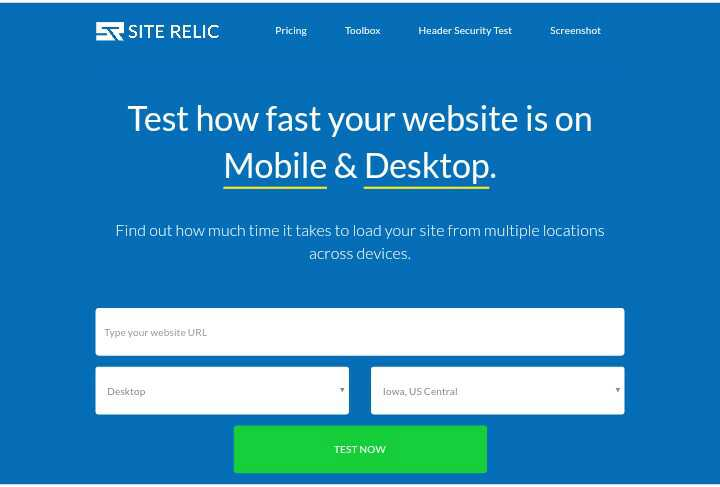 Site relic speed testing tool