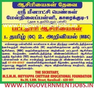 Sri Meenakshi Girls Higher Secondary School, Karaikudi Recruitment of BT Assistant Teacher Post for Tamil and Science Subjects