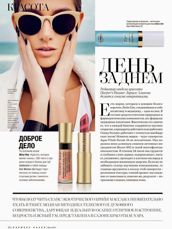 Makeup artist : HarperS Bazaar [KZ] Jun 2013 // Beauty