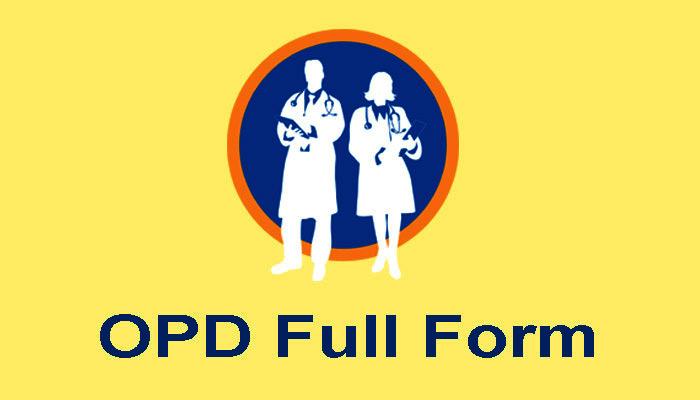 OPD Full Form in Hindi - ओ.पी.डी क्या होता है?