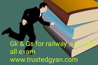 hindi gk and gs for railway ,ssc & all exam must read