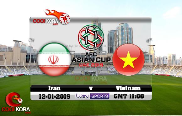 مشاهدة مباراة فيتنام وإيران اليوم كأس آسيا 12-1-2019 علي بي أن ماكس