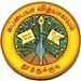 subbaih-school-thoothukudi-www-tngovernmentjobs-in