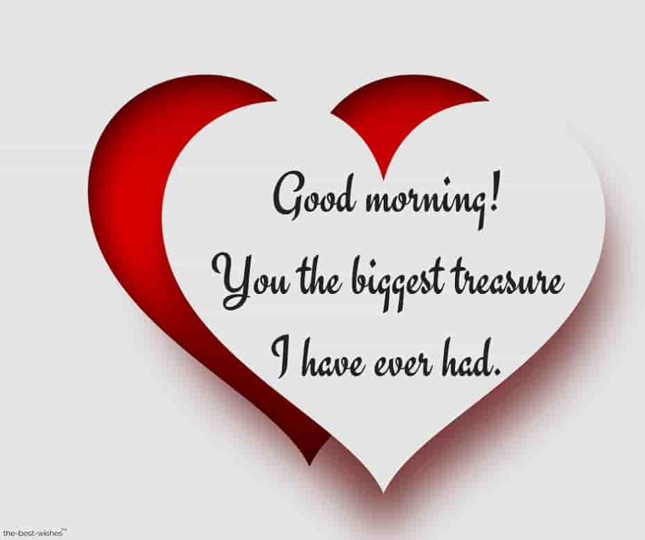 good morning text messages for girlfriend with heart