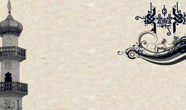 হাদিসে বর্ণিত নিষিদ্ধ বেচা-কেনা