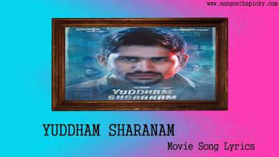 yuddham-sharanam-telugu-movie-songs-lyrics