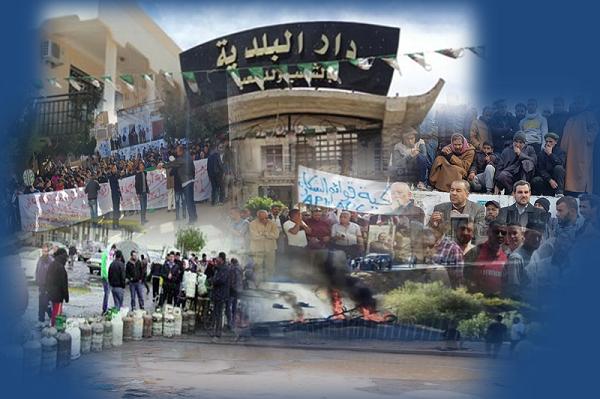 رؤساء بلديات يدشنون عهدتهم بالتجاوزات والإحتجاجات تجوب بلديات الشلف
