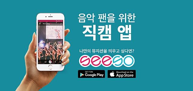 App Review, SeeSo App, SeeSo, Korean App, Ubinuri, Melephant, Fancam for Music Lovers, Watch Popular Gigs, upload video app, music video app, top korean app developer, korean app review