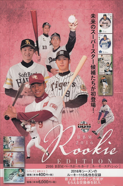 844f3c00d My copy of this year's Rookie Edition set arrived in the mail the other day  and as no surprise, it looks quite a bit like the last few years versions  of the ...
