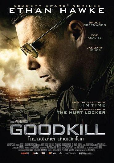 [1080P HQ มาสเตอร์ฉบับสมบูรณ์] GOOD KILL (2014) โดรนพิฆาต ล่าพลิกโลก [พากย์ไทย]