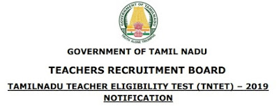 Tamil Nadu Teacher Eligibility Test (TET) 2019 Notification Published 28.2.2019