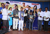 Edo Prema Lokam Audio Launch .COM 0033.jpg