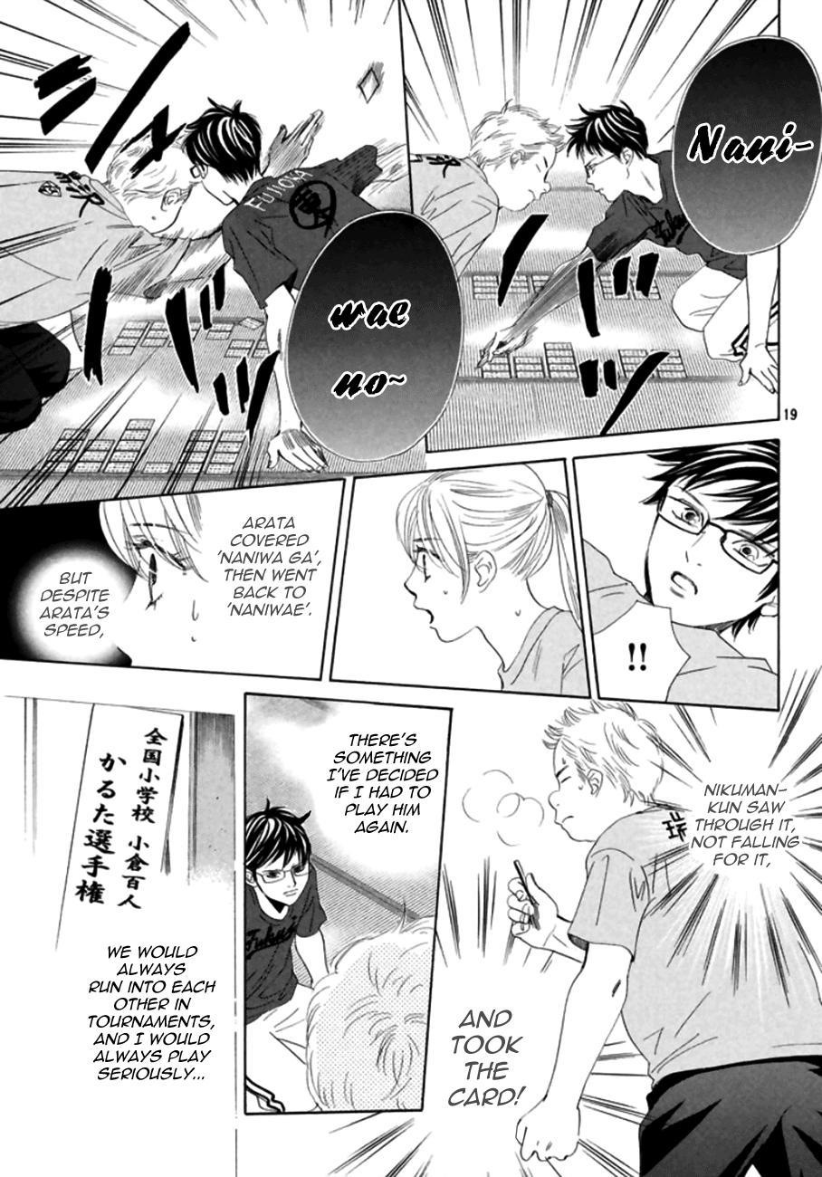 Chihayafuru - Chapter 132