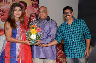 Avanthika Telugu Movie Trailer Launch  0028.jpg