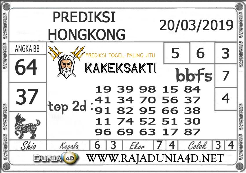 Prediksi Togel HONGKONG DUNIA4D 20 MARET 2019