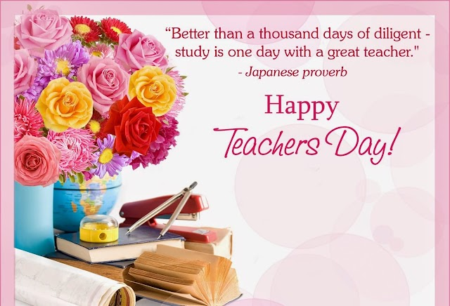 Happy Teachers Day 2018 |  Inspirational Message, Quotes, Wishes, Status, Messages, Greetings in English | For WhatsApp and Facebook | TMR