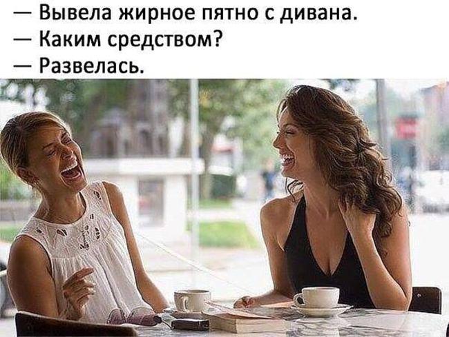 Смешные картинки с надписями для хорошего настроения