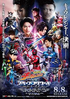 Uchuu Sentai Kyuranger vs. Space Squad MP4 Subtitle Indonesia