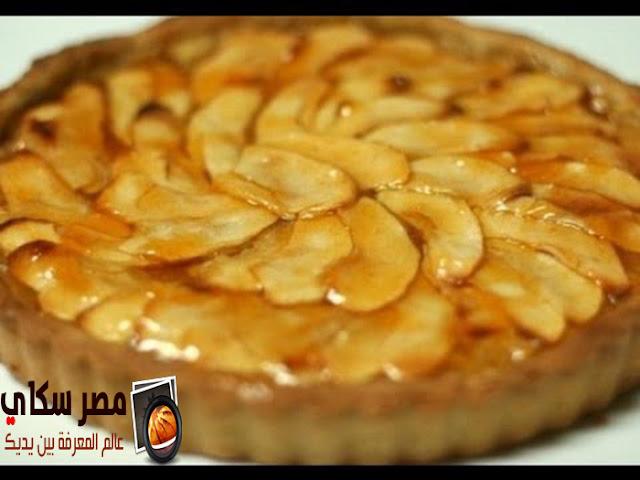 طريقة عمل  فطيرة التفاح بالسكر