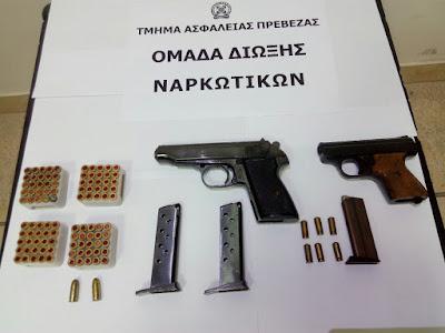 Συνελήφθη 82χρονος για παράνομη οπλοκατοχή και οπλοφορία