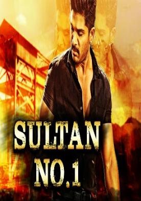 hindi movie 2016 download sultan