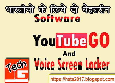 YouTube-GO-and-Voice-Screen-Locker-free-amazing-software-for-android