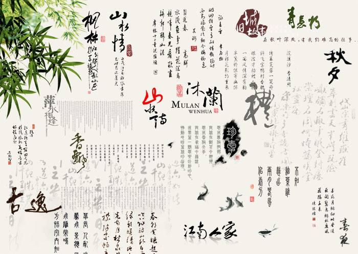 Văn Long Blog Chia Sẻ Bộ Typography Trung Quốc Cực Đẹp Typography  Trung Quốc
