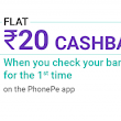 Check Your Bank Balance and Get Rs 20 Free PhonePe Cash