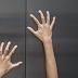 電梯裡的陌生人