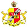 Thumbnail image for Majlis Daerah Tanah Merah (MD Tanah Merah) – 30 Jun 2016