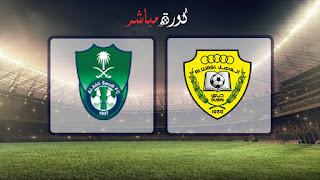 مشاهدة مباراة الاهلي والوصل بث مباشر 25-02-2019 كأس زايد للأندية الأبطال